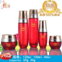 China china factory sell and export cosmetic persional skin care toner lotion cream glass package bottle 120 100 40ml 50 30g on sale