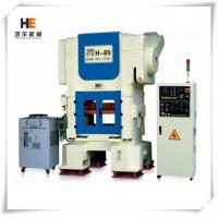 Quality 10 HP Motor Mechanical Press Machine With Automatic Forceful Lubrication System for sale