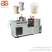 Quality Industrial High Efficiency Paper Cup Making Machine/Paper Cup Machine for sale