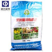 Quality Customized Color BOPP Woven Bags Woven Polypropylene Sacks General Packaging for sale