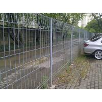 BRC fence is used as safety fence in the parking lot.