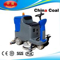 Quality MN-V7 Rider Floor Scrubber for sale