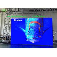 Buy cheap P4 Indoor high definition  RGB LED Display with module size 256mm*128mm from Wholesalers