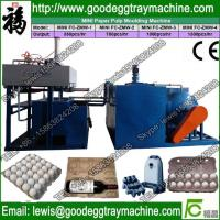 Quality paper egg tray pulp molding machine for sale