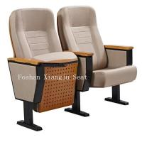 Buy cheap home furniture 580mm dimention Wooden Back Cold Rolled Steel Feet Auditorium Theatre Seating Chair from Wholesalers