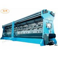 China High Performance 300-400 Kg / Day Plastic Netting Machine For Double Needle Bars on sale