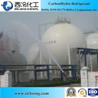 Quality Chemical Material 99.8% Refrigerant R290 Propane for Sale for sale