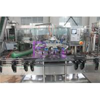 Quality Fully Automatic Glass Bottle Washing Machine Industrial Rotary Bottle Washer 2000BPH for sale
