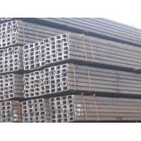 China S235JR 200*73*7 MM GB standard hot rolled U Stainless steel bar channel on sale
