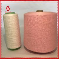 Quality 16/2 Dyed Polyester Yarn , 100% Spun Polyester Yarn For Sewing for sale