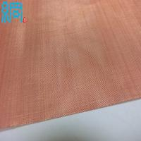 Quality Woven Commercially Pure Copper Wire Mesh(Wire Cloth)/Copper Mesh/Copper Wire Screen for sale