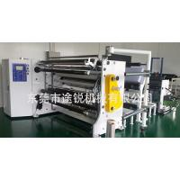 China Explosion Proof Film Slitting Machine With Separate Type Unwinding Stand on sale