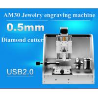 Quality USB control interface DSP offline control cut jewelry machine for sale