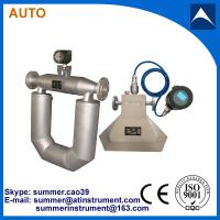 Quality Coriolis Mass Oil Flow Meter Manufacturer for sale