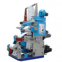 Quality Paper Cup Flexographic Printing Machine High Precision Letterpress Plate Type for sale