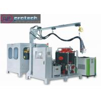 China PM-HC201 Hihg Pressure PU Chemical Injection Foaming Machine for Decorative PU Sandwich Wall Panel Board Production Line on sale