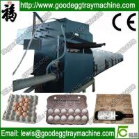 Quality automatic egg tray making machine with good compete(FC-ZMW-3) for sale