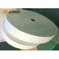 Buy cheap Polyester Cross Lapping Medical Non Woven Fabric Spunlace Alcohol Swabs from Wholesalers