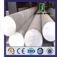 Quality 310S stainless steel round bar for sale