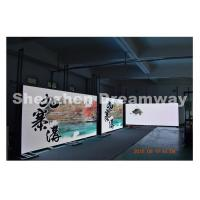 Buy cheap 7000 CD/m2 PH6 Outdoor Rental LED Screen SMD2727 with Flight Case Package from wholesalers