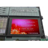 Buy cheap P6 Outdoor Fixed Commercial Advertising led display board price / led display from wholesalers