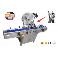 Quality 20 - 200 pcs Per Minute Automatic Flat Surface Label Applicator Cup Cover Labeling for sale