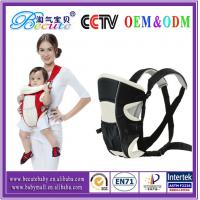 Quality Fashionable baby carrier for sale