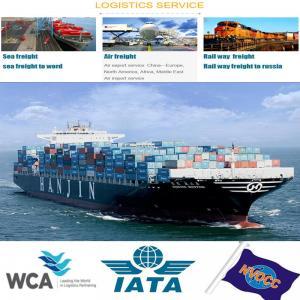 China Professional amazon fba shipping service from Shenzhen Guangzhou China to Europe/US skype:shirlywang0708 on sale