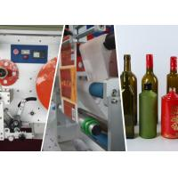 China Double Side Semi Automatic Bottle Labeler Flexibly Adjusted Distance on sale