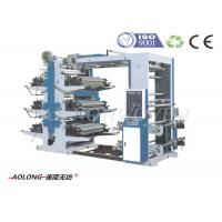 Buy cheap Multicolor Flexo Digital Non Woven Bag Printing Machine Width 600mm from wholesalers