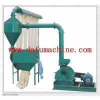 Quality Wood pulverizer for sale