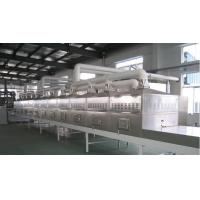 Quality Drying and Sterilizing Equipment for Cat and Dog Food for sale