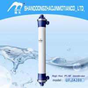 China ultrfiltration membrane/uf membrane/hollow fiber uf membrane/hollow fibre-UF1IA200/water filter membrane/uf filter on sale