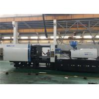 Quality High Efficiency Servo Motor Injection Molding Machine Low Noise Easy Operation for sale