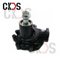 Quality H07C 16100-3592 Japanese Hino Truck Spare Parts for sale