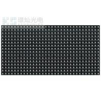 Quality 2200nit Brightness P7.62 Indoor Tri Color LED Module Magnetic Installation for sale