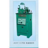 Quality High speed filament winding machine for sale