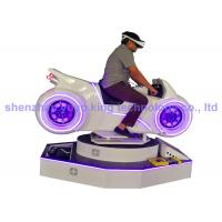 Quality Virtual Reality Motorcycle Ride Game Machine 9D  AC220V for Game Center for sale