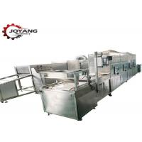 China Free Consultation Seafood Industrial Microwave Equipment Shrimp Drying Machine on sale