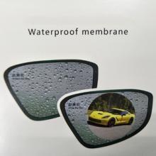 Waterproof Anti Condensation Window FilmFor Washroom Mirror Anti Glare / Scratch