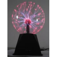 Quality Professionally supply Plasma ball for sale