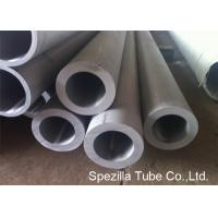 """8"""" ASTM Stainless Steel Round Tubes Not Polished Annealed Tig Welding SS Pipe 219.08 X 8.18MM"""
