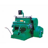 Quality creasing & die cutting machine for sale