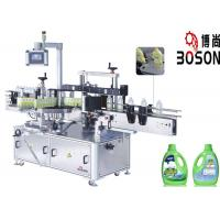 China Automatic Sticker Labeling Machine , Oval Bottle Label Applicator Machine For Bottles on sale