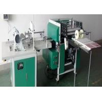 China Full Automatic Book Binding Sewing Machine For Book Central Sewing Folding on sale