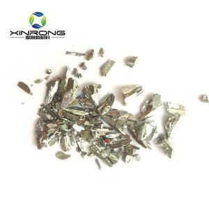 Rare Metals Pure Germanium Granules 99.999% 5N Ge Ingot Germanium Pellet