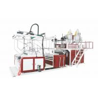 China High Output Stretch Film Manufacturing Machine With Movement Stable on sale