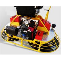 China Ride on concrete power trowel machine on sale