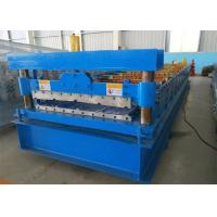 Buy cheap 840 ibr Roll Forming Machine cold rolling mill blue color 3kw hydraulic power from wholesalers