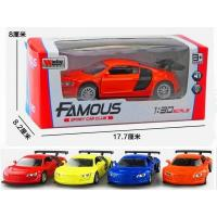 China TOYS CAR 1:30 DIE-CAST CAR,PULL BACK CAR TOYS, MODEL CAR,2 DOORS OPEN on sale